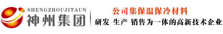 贵州彩立方官网