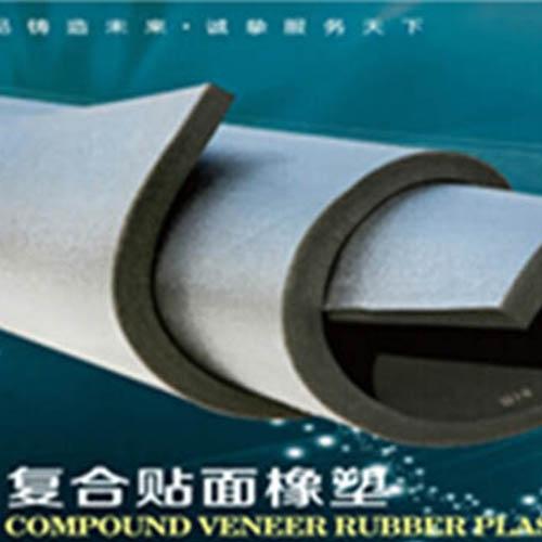 贵州橡塑厂
