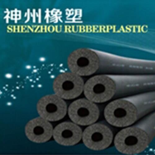 贵州橡塑保温管
